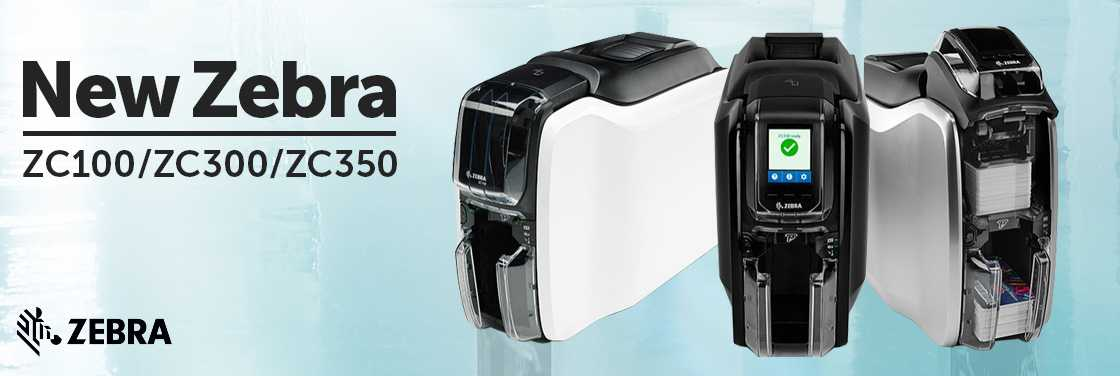 New Zebra ZC100 ZC300 ZC350 Card Printer